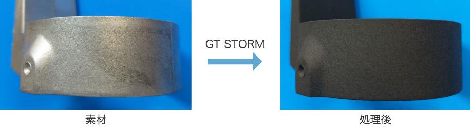 素材にGT STORMで処理した写真
